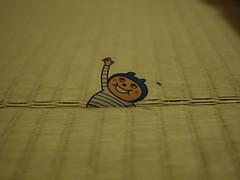 my daughter's work : Kuishimbon
