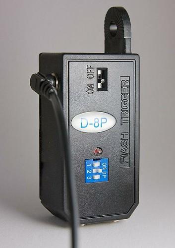DP-8 wireless receiver