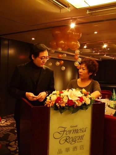 你拍攝的 20081216健康扶輪社-耶誕晚會033.jpg。