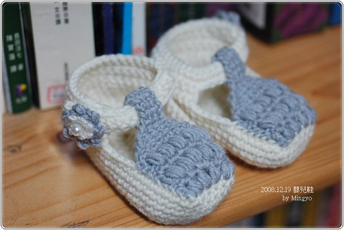 剩線做嬰兒鞋