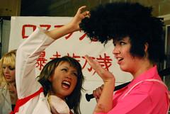 JAPANOLOGY : Bosozoku