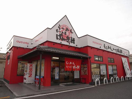 むつみ屋げんき軒 奈良筒井店-01