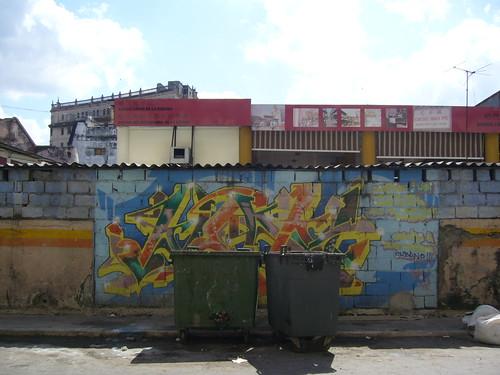 哈瓦那華人街