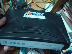 準備告別ADSL
