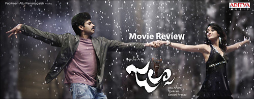 Jalsa Movie Review at Gyanguru