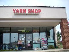 Yarn Shop (RetailByRyan95) Tags: virginia va yorktown tabb yorkcounty yarnshop