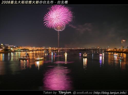 2008臺北大稻埕煙火節