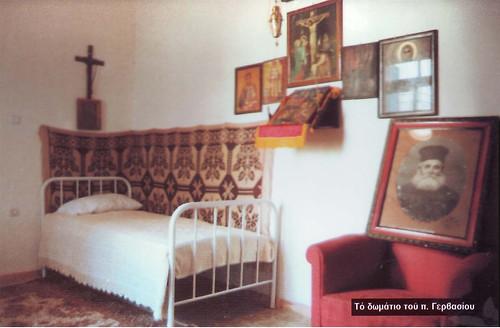 Το δωμάτιο του π.Γερβασίου