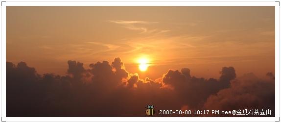 2008.08.08金瓜石茶壺山爬山 (13)