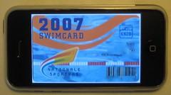 swimcard_2