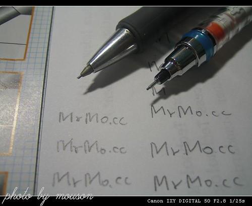 IMG_7252_nEO_IMG.jpg