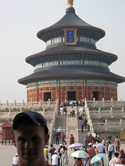 China_2006_3664 (absencesix) Tags: china travel asia snapshot may 2006 noflash locations canonpowershots80 china2006 may162006 triptochina2006 iso0 geocity camera:make=canon exif:make=canon unknownlens 15144mm gieuchina2006 hasmetastyletag selfrating0stars 1320secatf45 geostate geocountrys camera:model=canonpowershots80 exif:model=canonpowershots80 exif:aperture=ƒ45 subjectdistanceunknown unknownmode exif:focal_length=15144mm