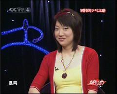 Li Jiawei  �佳�