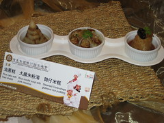 IMG_0384 (klavierkairen) Tags: festival taiwan taipei 台北 culinary 台灣美食展