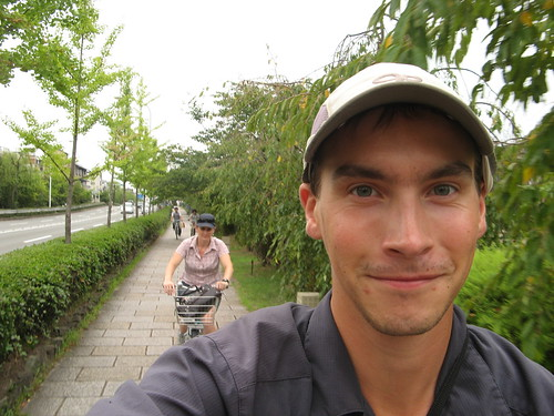 Cycling around Kyoto