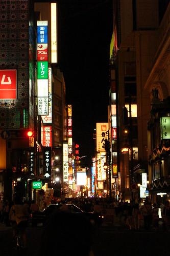Llums d'Osaka