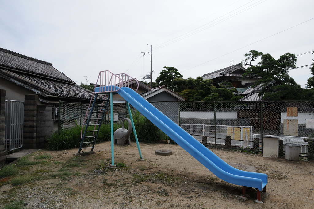 Osaka(大阪府), 池田市, 豊中市, 石橋