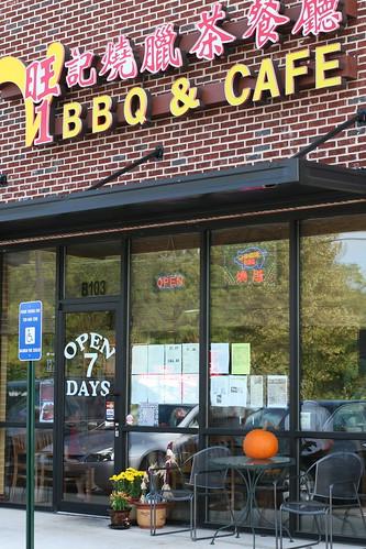 V1 BBQ & Cafe: Duluth