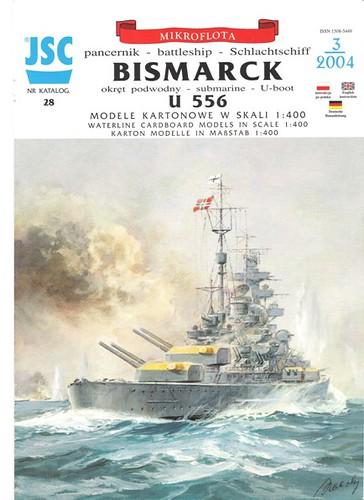 JSC (Nr 028)  Bismarck, U 556 2941744122_57c1464697