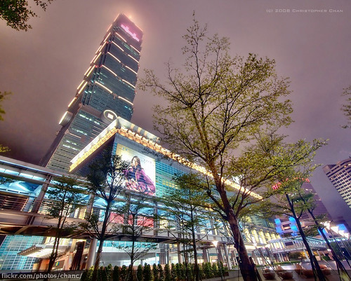 Taipei 101 (#424)