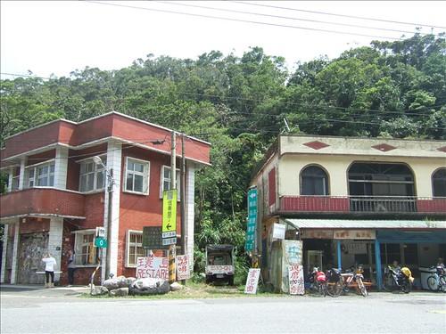 你拍攝的 環島有名休息站‧壽卡派出所。
