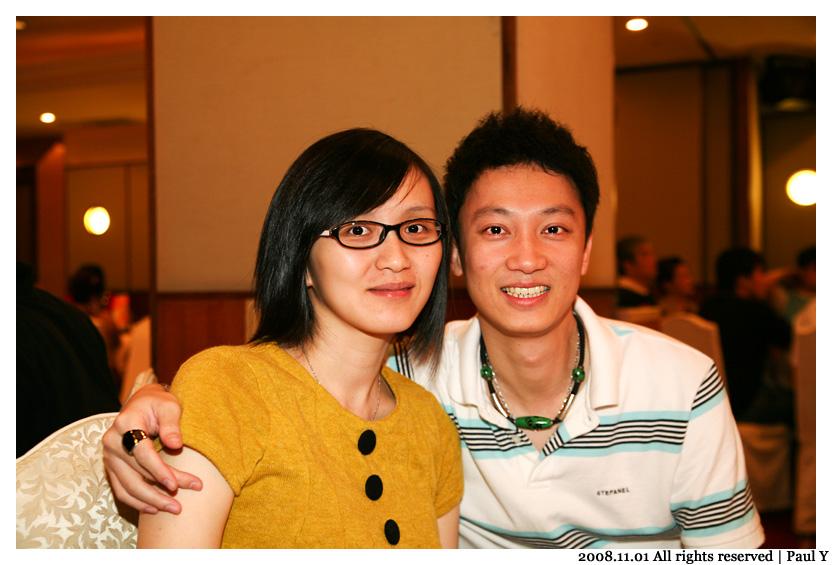 20081101-ㄚ泰喜宴