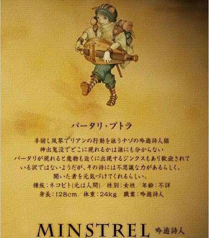 kizuna (9).jpg