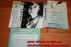 nishi-07.jpg