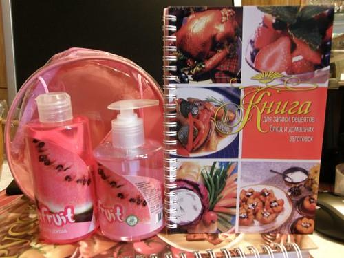 подарок от родителей: гель для душа и книга для записи кулинарных рецептов
