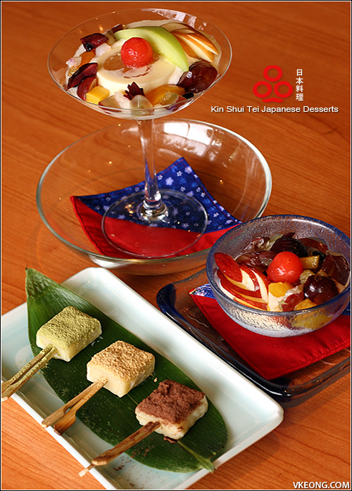 kin-shui-tei-japanese-desse