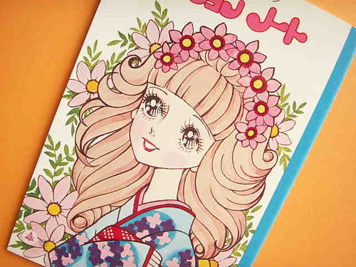 Flickriver Searching For Photos Matching Vintage Japan Coloring Book
