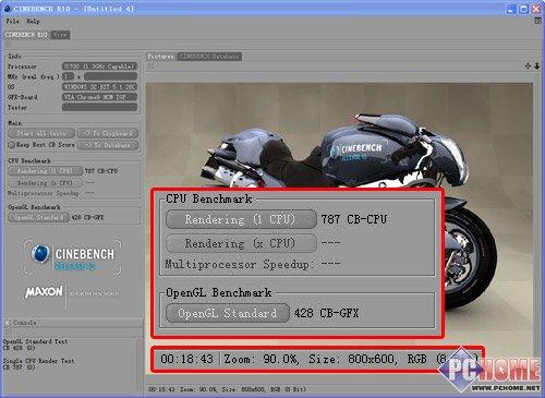 20091102-VT6571-03