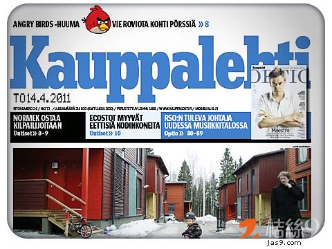 Kauppalehti-angry-birds