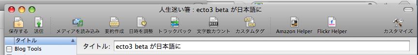 ecto3