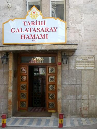 متعة السياحة إسطنبول