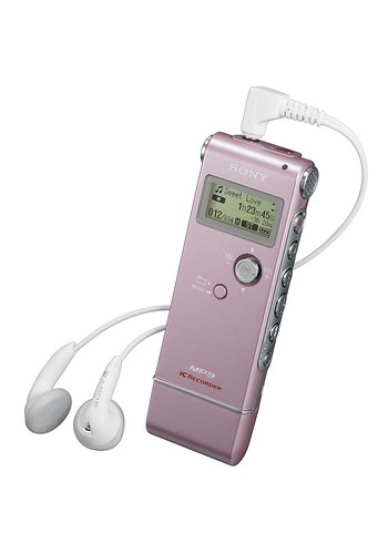 registratore SONY ICD-UX70 pink