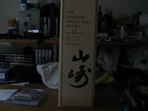 Yamazaki 12 Year Old Single Malt box
