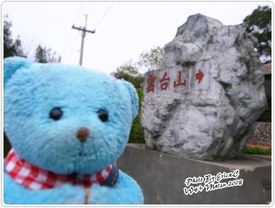 雲台山 (2)