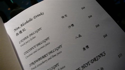 你拍攝的 Aug.01.2008-HK 889 (Small)。
