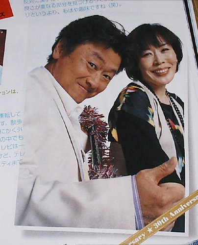 南方之星30周年OriconStyle雜誌內頁P601