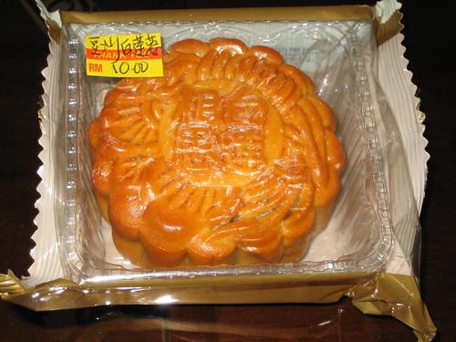 lotus paste moon cake