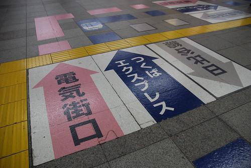 日本行-秋葉原第一戰_094.JPG