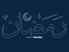 ",, Welcome ""Ramadan"" (  ) Tags: ramadan"