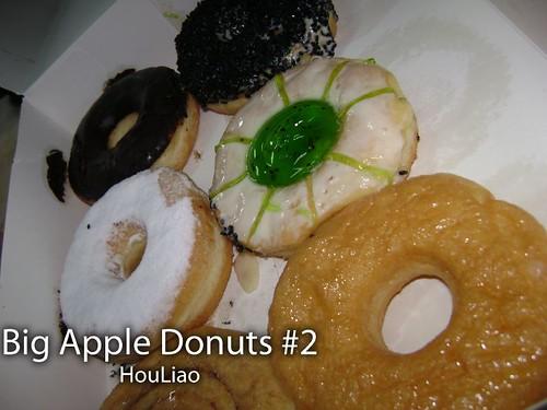 Big Apple Donuts #2