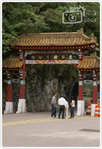 太魯閣 (2)