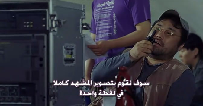 الفيلم الرائع ๑ Rough Cut - Movie is Movie ๑ مترجم للعربية,أنيدرا