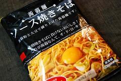 ナカキ食品 蒟蒻麺 ソース焼きそば