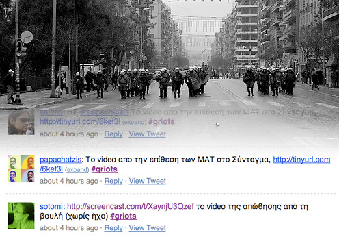Athens Riot Police and Greek Twitter messages