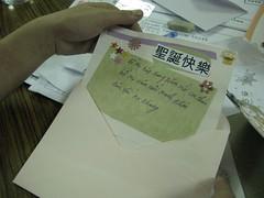 要寄回越南媽媽家的卡片