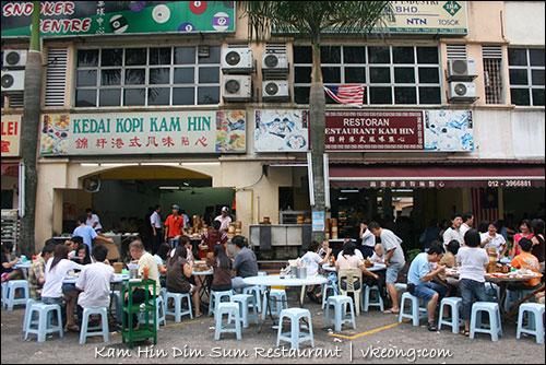 kam-hin-restaurant